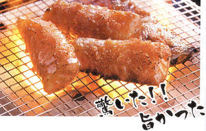 鮭ハラス明太漬