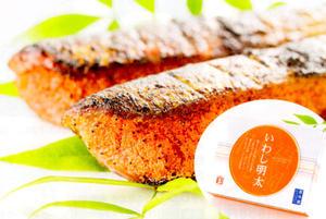 いわし明太(1特大サイズ選別品)
